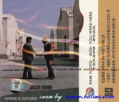 Pink Floyd, Wish you were here, EMI, A3159-2(D)