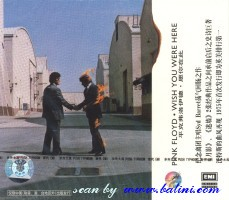 Pink Floyd, Wish you were here, EMI, A3159-2(L)