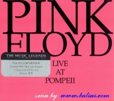 Pink Floyd, Live at Pompeii, Universal, UP1277