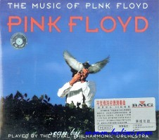 Royal Philarmonic Orchestra, Plays Pink Floyd, BMG, BMG-006