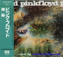 Pink Floyd, A saucerful of secrets, EMI, CP32-5272