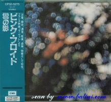 Pink Floyd, Obscured by clouds, EMI, CP32-5275