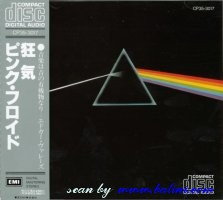 Pink Floyd, The dark side of the moon, EMI, CP35-3017