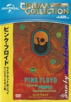 Pink Floyd, Live at Pompeii, Universal, GNBF-3636