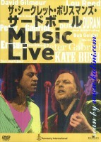 Various Artists - DG, Music Live, BMG, BVBH-43036