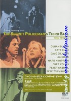 Various Artists - DG, The secret policeman