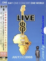 Various Artists, Live 8, Toshiba, TOBW-3271.4