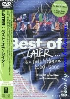 Various Artists - DG, Best of Later, WEA, WPBR-90446