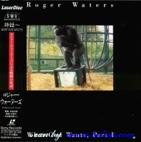 Roger Waters, What God wants, Sony, SRMM 4828