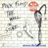 Pink Floyd, The Wall in Store, Sony, XDAP 93012