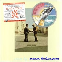 Pink Floyd, Wish you were here, Sony, 25AP 1258