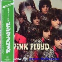 Pink Floyd, The piper at the, gates of dawn, Sony, SIJP 11
