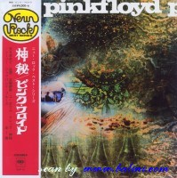 Pink Floyd, A saucerful of secrets, Sony, SIJP 12