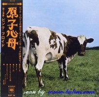 Pink Floyd, Atom Heart Mother, Sony, SIJP 16