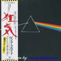 Pink Floyd, The Dark Side of the Moon, Sony, SIJP 19