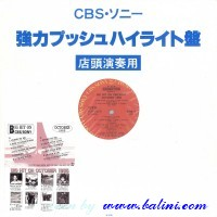 Various Artists - NM, Big Hit on CBS Sony, 1985-10, Sony, XAAP 90078