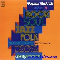 Various Artists, Popular Best 101, Vol. 1, Sony, YAPC 77