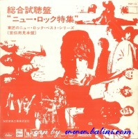 Various Artists, Rock Generation, Toshiba, PRP-13