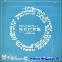 Various Artists, Toshibas Popular, Music Hilight, Toshiba, PRP-21