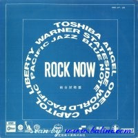 Various Artists, Rock Now, Toshiba, PRP-27.28