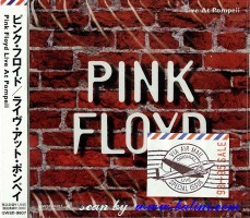 Pink Floyd, Live at Pompeii, Other, QWSD-9607