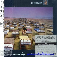 Pink Floyd, A momentary lapse of reason, Sony, MHCP-685