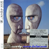 Pink Floyd, The Division Bell, Sony, MHCP-688