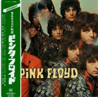 Pink Floyd, The piper at the, gates of dawn, Sony, SICP 5401