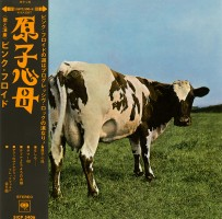 Pink Floyd, Atom heart mother, Sony, SICP 5406