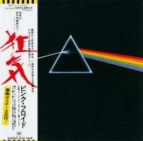 Pink Floyd, The dark side of the moon, Sony, SICP 5409