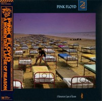 Pink Floyd, A momentary lapse of reason, Sony, SICP 5415