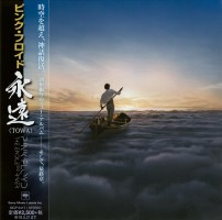 Pink Floyd, The Endless River, Sony, SICP 5417