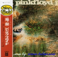 Pink Floyd, A saucerful of secrets, Toshiba, TOCP-65732