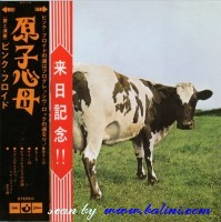Pink Floyd, Atom heart mother, Toshiba, TOCP-65736