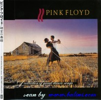 Pink Floyd, A collection of great, dance songs, Toshiba, TOCP-65744