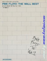 Pink Floyd , The Wall Best, Intersong, INT-12