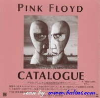 Pink Floyd, Sony Catalogue, Sony, PF1994CATP