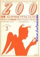 Various Artists, Zoo Magazine, , ZOOMAG75