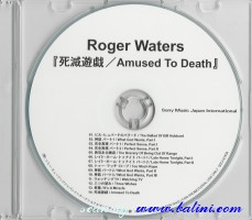 Roger Waters, Amused to death, Sony, SDCI-81838