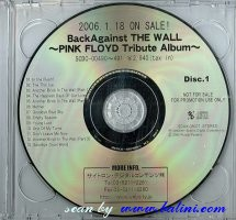 Various Artists, Back Against the Wall, Purple, SDXX-05007.8