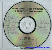 Various Artists, Return to the Dark, Side of the Moon, Purple, SDXX-05010