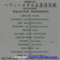 Various Artists - DG, SMJI 2006, Special Sampler, Sony, ECCI-80006