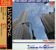 Pink Floyd, The great artist best hits, Semi Official, ERF-015