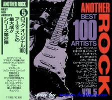 Various Artists, Another Rock Best 100, Artists 5, Semi Official, T-1986/G