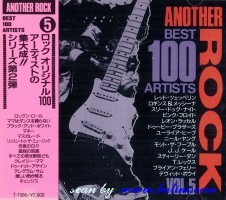 Various Artists, Another Rock Best 100, Artists 5, Semi Official, T-1986/P