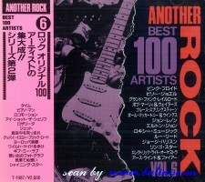 Various Artists, Another Rock Best 100, Artists 6, Semi Official, T-1987/P