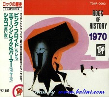 Various Artists, Rock of History 1970, Semi Official, T24P-0003