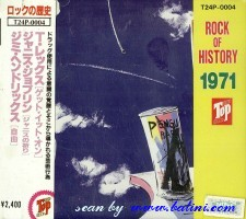 Various Artists, Rock of History 1971, Semi Official, T24P-0004