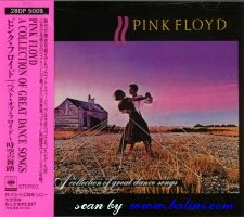 Pink Floyd, A collection of great, dance songs, Sony, 28DP 5009