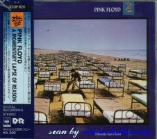 Pink Floyd, A momentary lapse of reason, Sony, 32DP 820